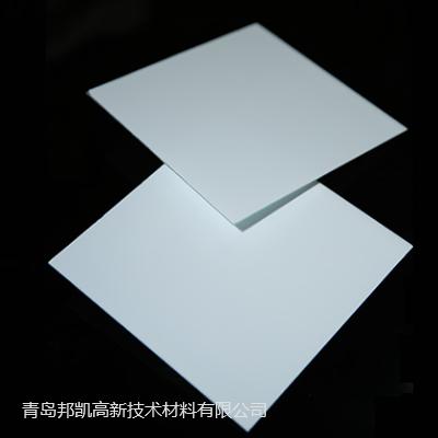 青岛邦凯薄层层析硅胶板制备板0.4-0.5mm20*20cm GF254型20片/盒