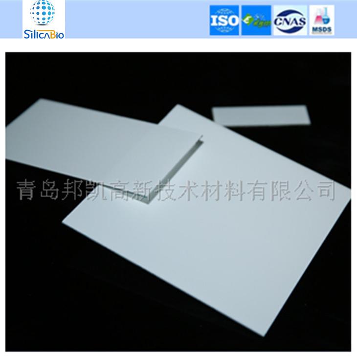 硅胶薄层色谱分析板