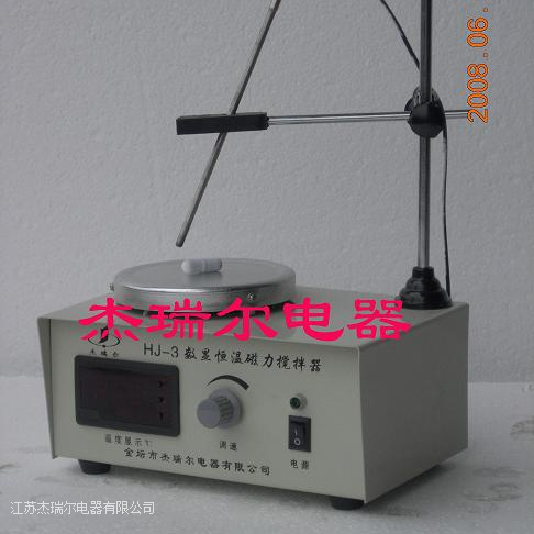 数显恒温磁力搅拌器