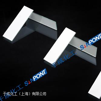 薄层析硅胶板 2.5*5