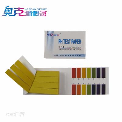 奥克  PH试纸广泛型PH1-14
