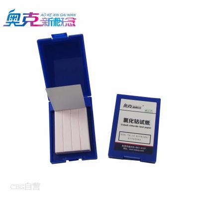 奥克  氯化钴试纸(盒装)