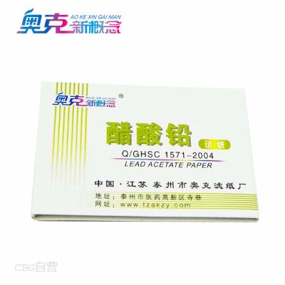 奥克  醋酸铅试纸(本装)