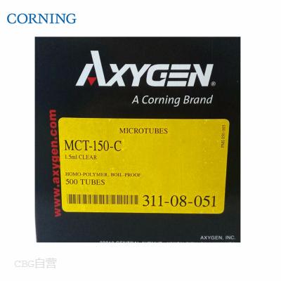 康宁  Axygen 1.5ml无色离心管