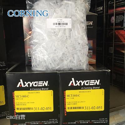 康宁 Axygen 0.6ml无色离心管
