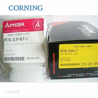 康宁  Axygen 0.2ml透明PCR八排管平盖(荧光定量专用)