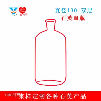 晶科  石英血瓶