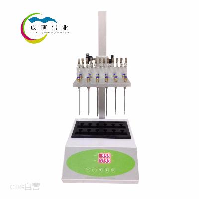 成萌伟业  CM200 12位可视干式氮吹仪