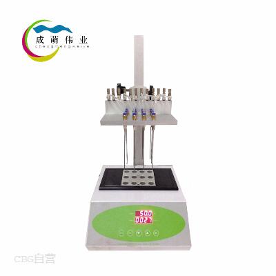 成萌伟业  CM200-1  12位可调节干式氮吹仪