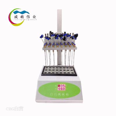 成萌伟业  CM200-2 24位可调节干式氮吹仪