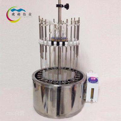 成萌伟业  CM-24水浴氮吹仪