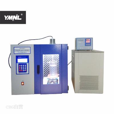 以马内利  Ymnl-1000CT多用途恒温超声波提取机