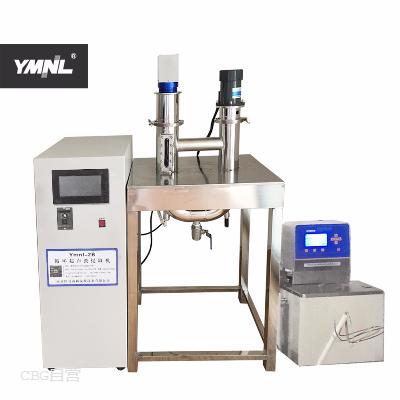 以马内利  Ymnl-10B超声波循环提取机