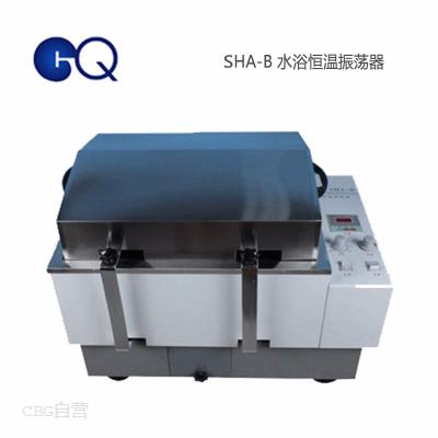 国华仪器  SHA-B(双功能回旋、往复) 水浴恒温振荡器
