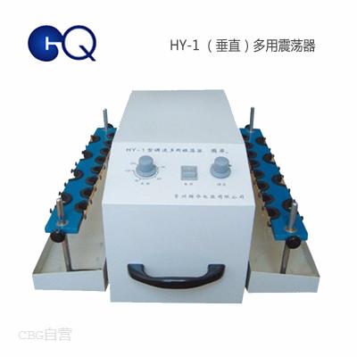 国华仪器  HY-1(垂直)多用振荡器