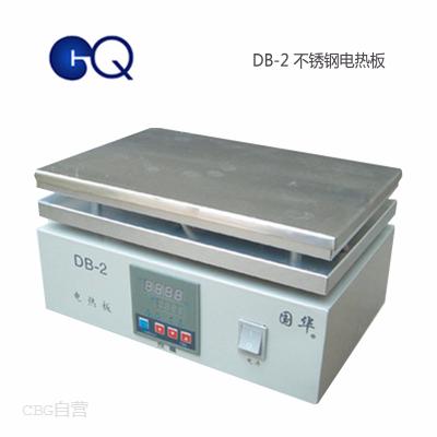 国华仪器  DB-2、DB-2A不锈钢调温电热板