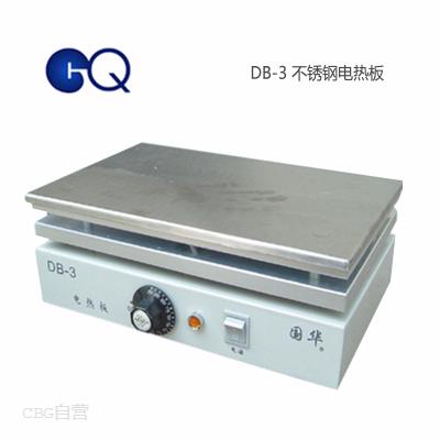 国华仪器  DB-3、DB-3A不锈钢调温电热板
