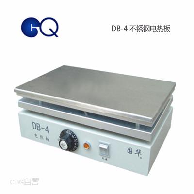国华仪器  DB-4、DB-4A不锈钢调温电热板
