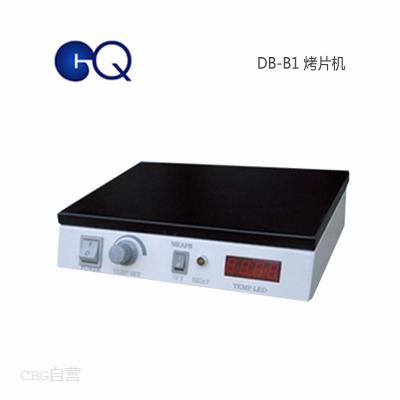 国华仪器  DB-B1烤片机(组织细胞学 生物学实验仪器装置