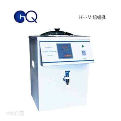 国华仪器  HH-M 熔蜡机 (耐腐蚀细胞学 实验仪器装置)