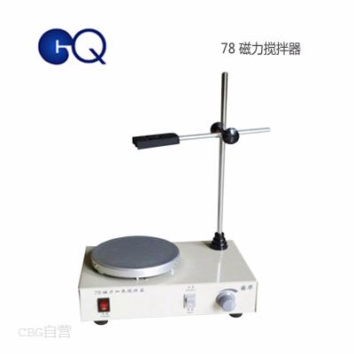 国华仪器  78 磁力搅拌器