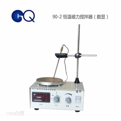 国华仪器  90-2数显恒温磁力搅拌器