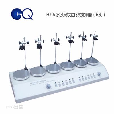 国华仪器  HJ-6多头磁力加热搅拌器