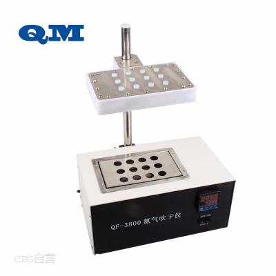 天津旗美  QF-3800A、QF-3800B 氮吹仪