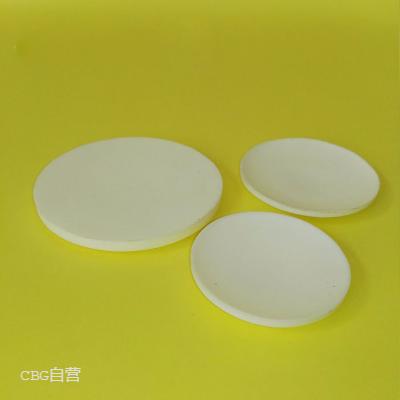 CBG自营  四氟表面皿