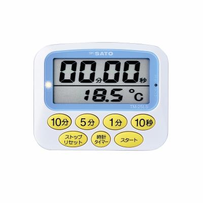 AS ONE/亚速旺 数码定时器 (带温度计)