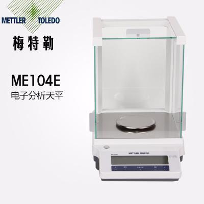 METTLER梅特勒-托利多  电子分析天平ME104/E