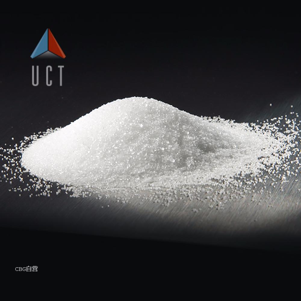 UCT  CLEAN-UP Dimercaptotriazine (DMT) Bulk Sorbent