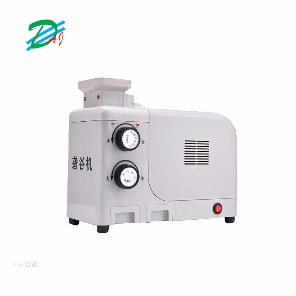 杭州大吉  实验砻谷机JLG-II