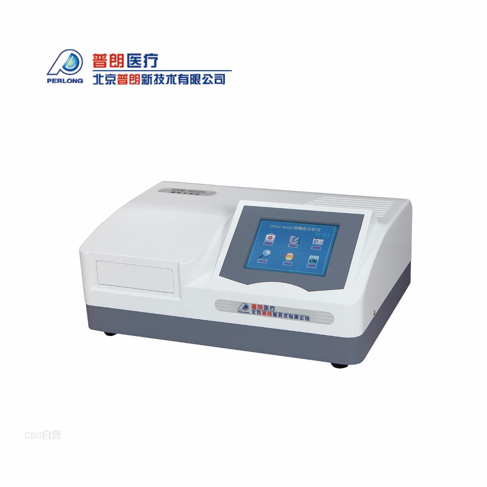 北京普朗  全自动酶标分析仪DNM-9602G