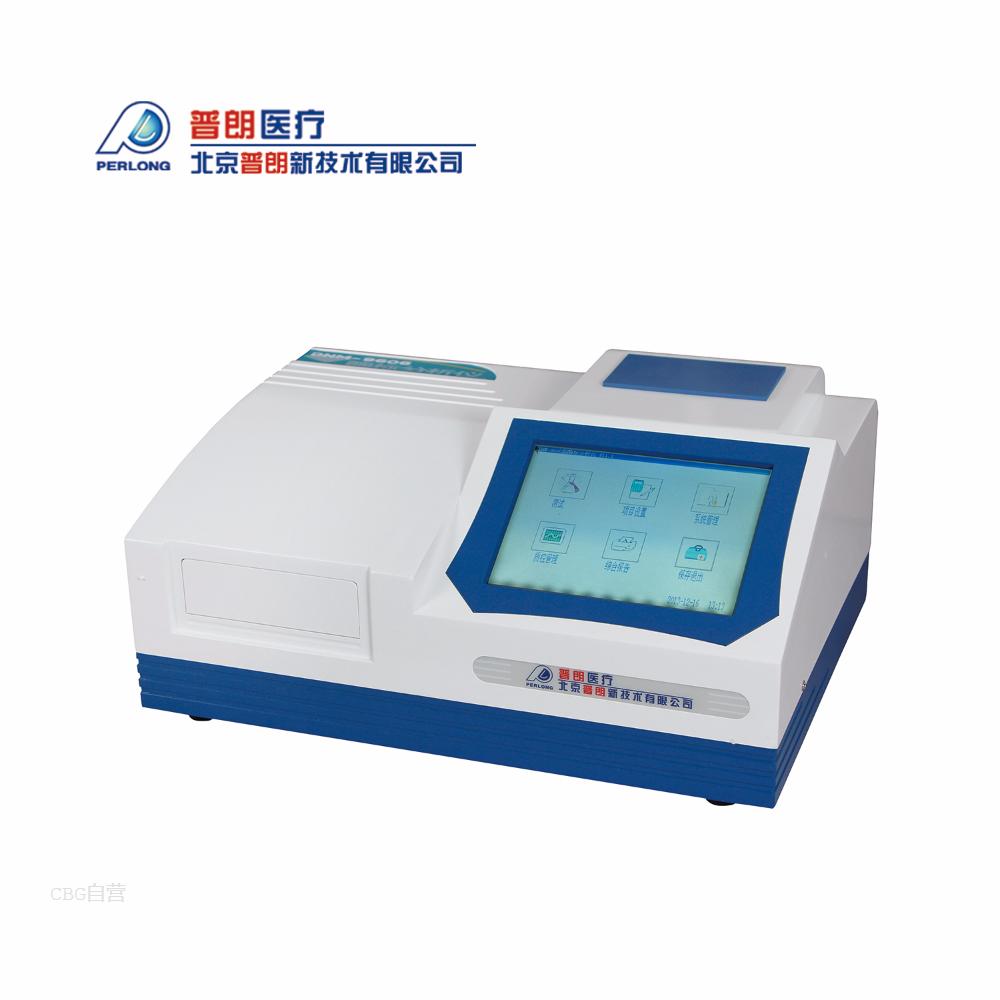 北京普朗  全自动酶标分析仪DNM-9606