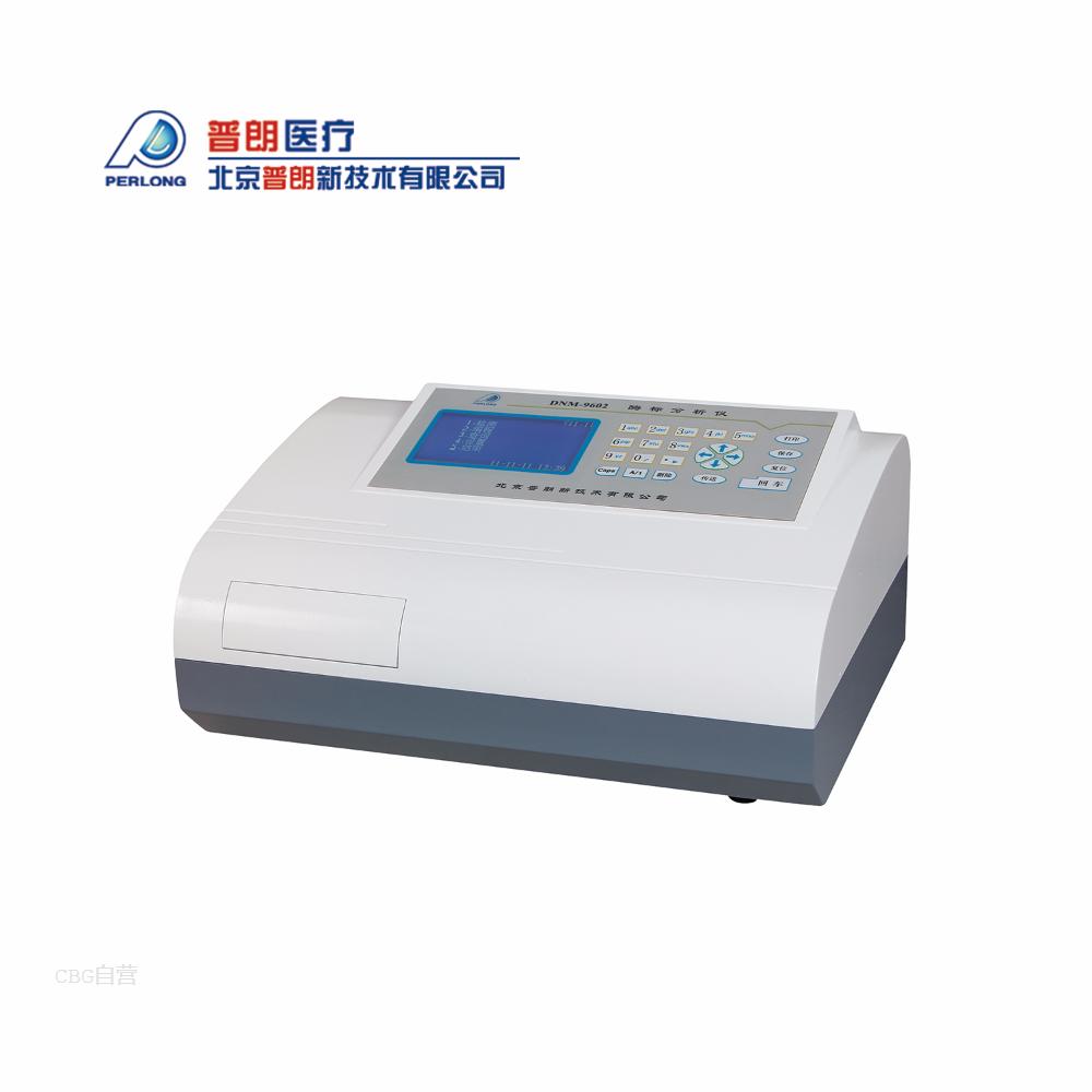 北京普朗  全自动酶标分析仪DNM-9602