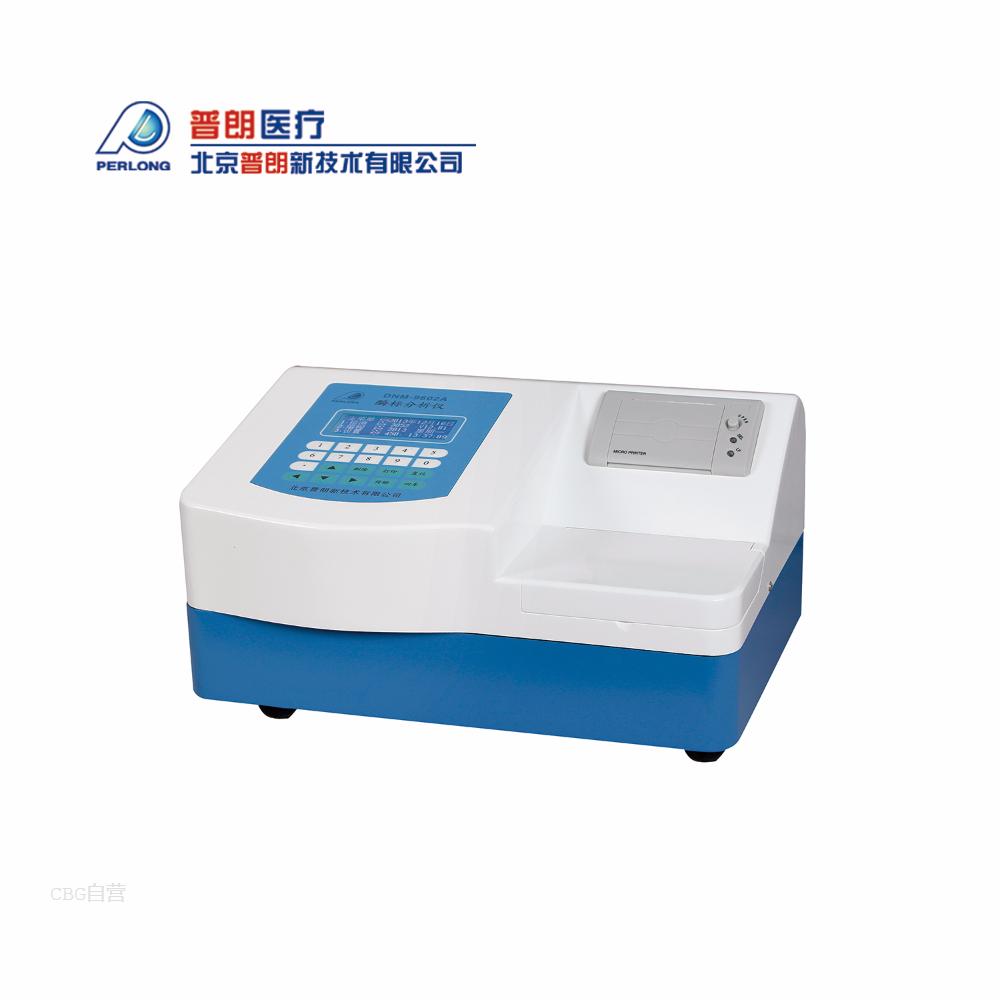 北京普朗  全自动酶标分析仪 DNM-9602A