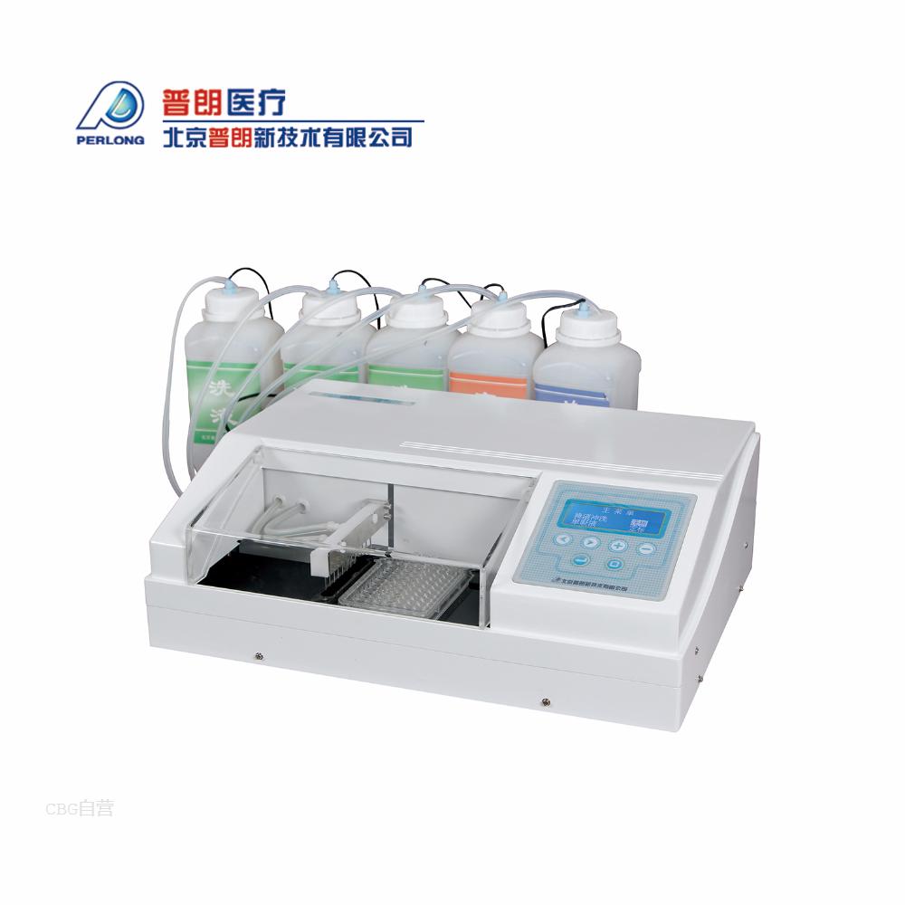 北京普朗  DNX-9620A型电脑洗板机