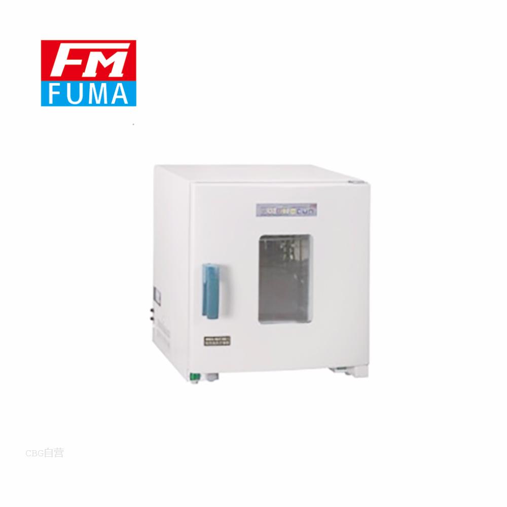 福玛  电热恒温鼓风干燥箱数显标准型250℃