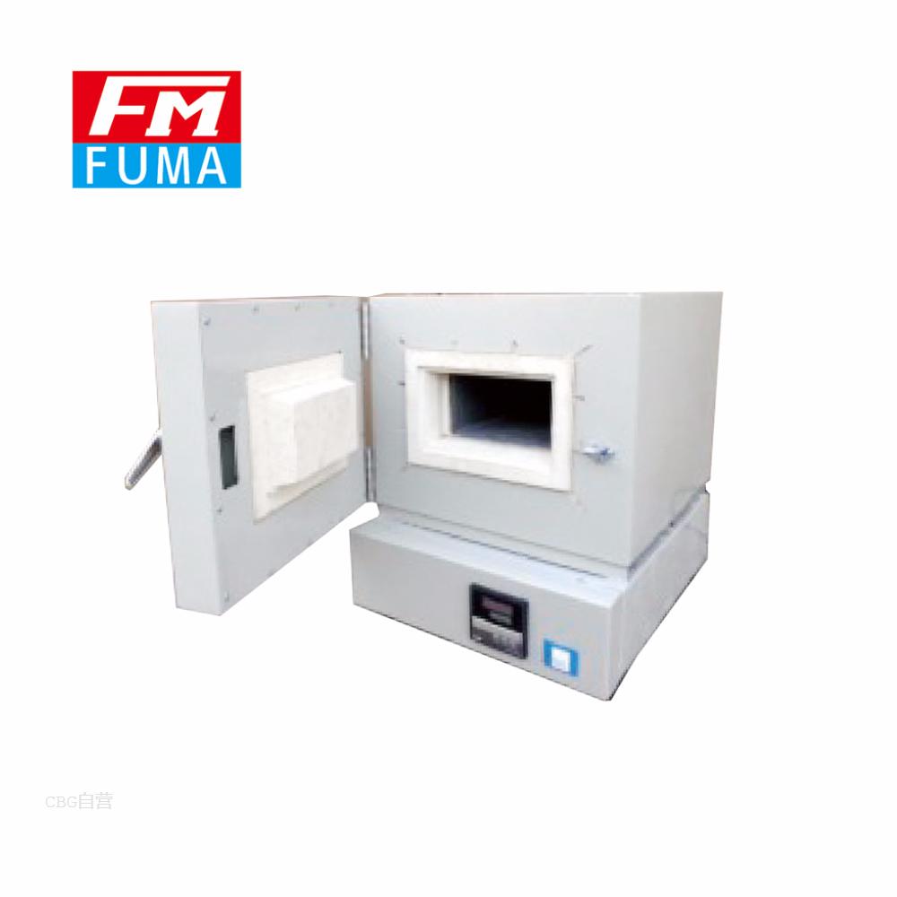 福玛  SX2箱式电阻炉系列