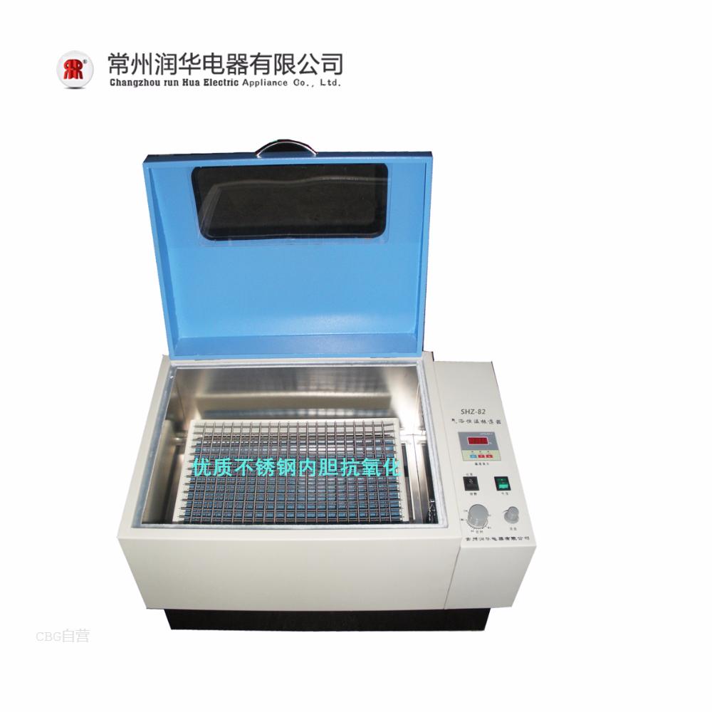 润华仪器  SHZ-82(A)汽浴恒温振荡器