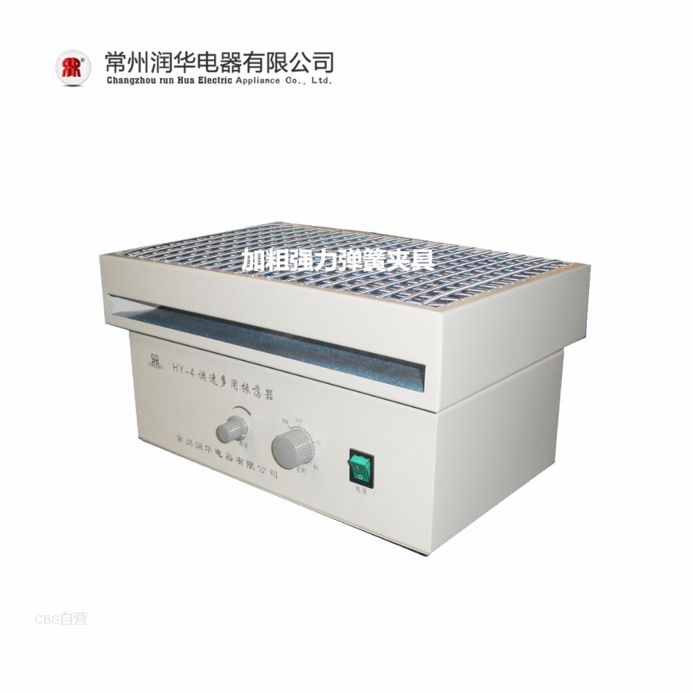 润华仪器  HY-4多用调速振荡器
