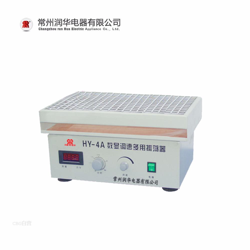 润华仪器  HY-4A数显测速调速多用振荡器