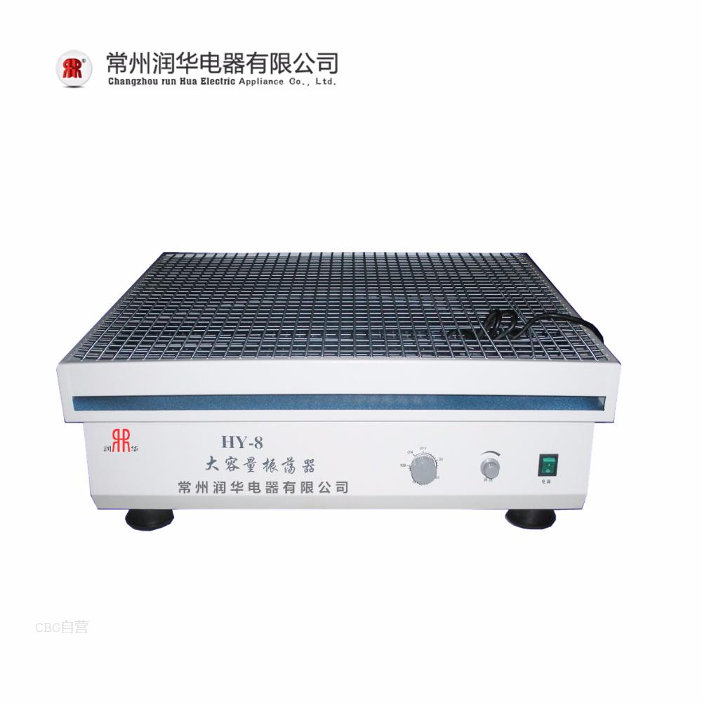 润华仪器  HY-8大容量振荡器