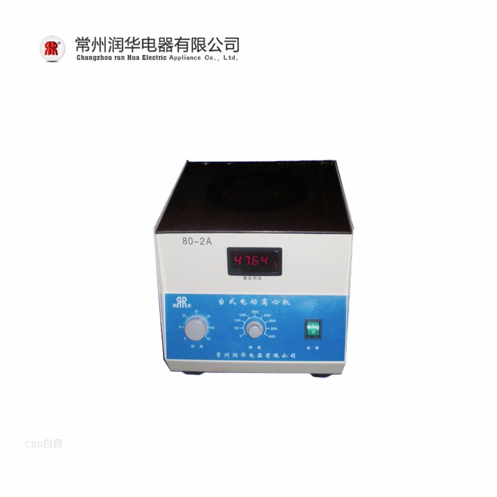 润华仪器  80-2A测速台式电动离心机