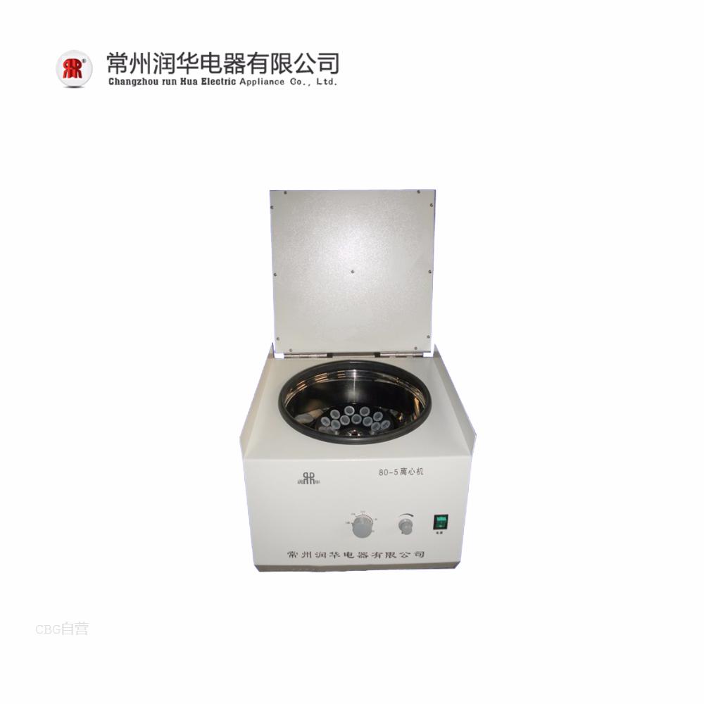 润华仪器  80-5多孔台式电动离心机