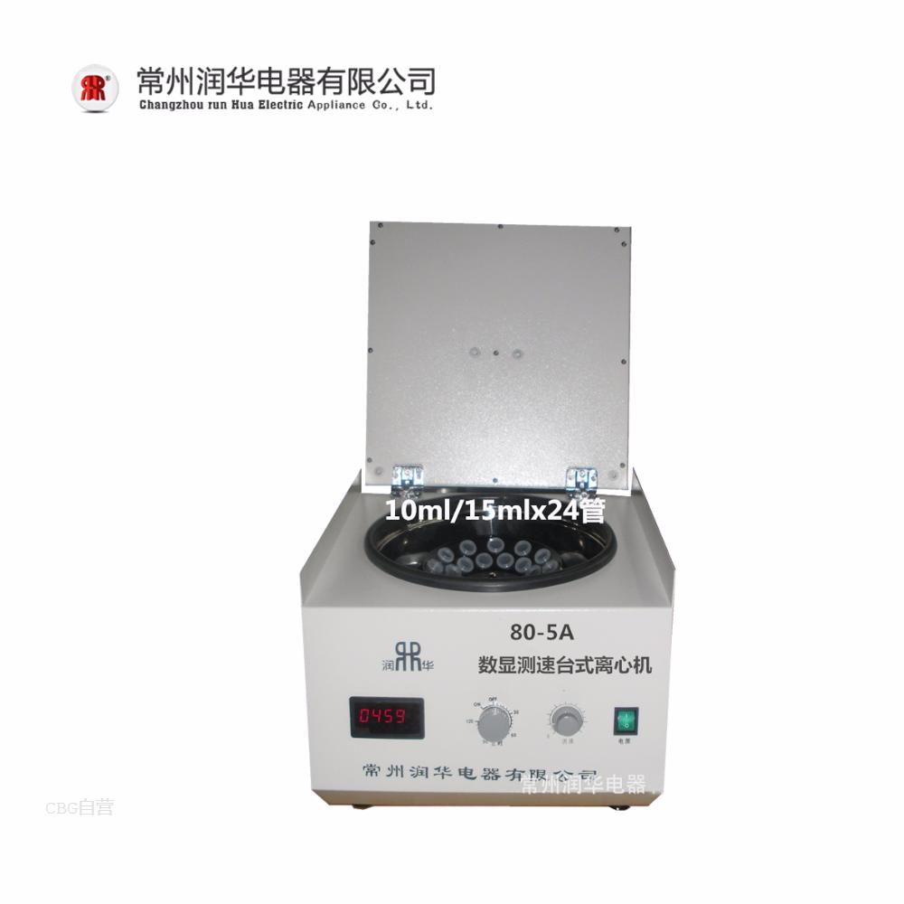 润华仪器  80-5A多孔测速台式电动离心机