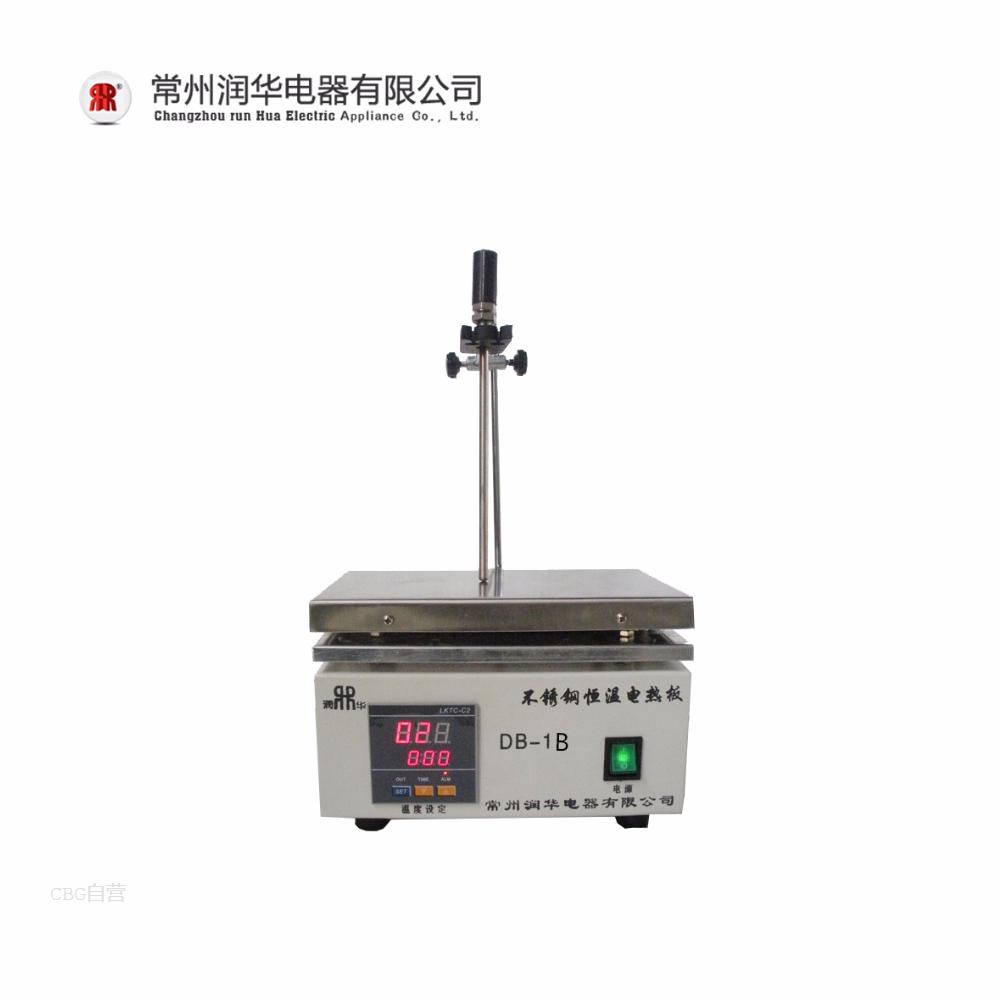 润华仪器  不锈钢恒温电热板DB-1B/2B/3B