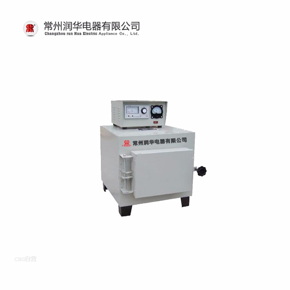 润华仪器  箱式电阻炉系列