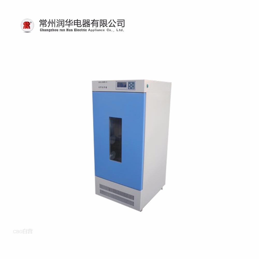 润华仪器  光照培养箱SPX-300B-G